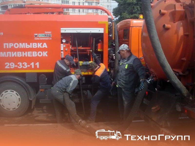 Устранение аварийных засоров канализации
